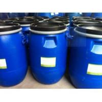 Buy cheap Acid-releasing agent product