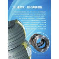 Buy cheap Oil quenching-tempering spring steel wire product