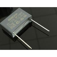 Buy cheap AJC Gray X2 Capacitor MPX/MKP/ Suppression Capacitor /X2 Film Capacitor product