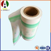 Buy cheap PE Film For Making Adult Baby Diapers Materials product