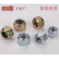 China DIN982- nylon lock nut on sale