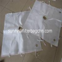 Buy cheap High Efficiency PP Filter Cloth for Filter Press product
