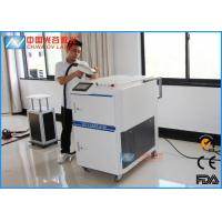 Buy cheap 100 Watt Laser Mould Cleaning Machine For Mineral Oil Cleaning from wholesalers