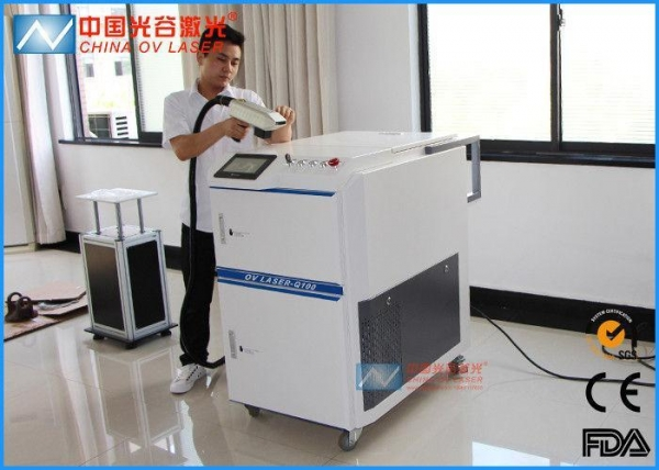 Quality 100 Watt Laser Mould Cleaning Machine For Mineral Oil Cleaning for sale