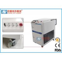 Buy cheap Laser Oxide Removal Machine Pre-Treatment for Adhesive Bonding and Coating product