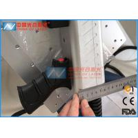 1064nm Wave Length Laser Mould Cleaning Machine For Tyre Moulds Cleaning