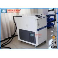 Buy cheap OV Q100 Fiber Laser Cleaning Machine For Removal Of Oil product