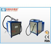Buy cheap 200W Clean Laser Machine For Plastic Mould Residues Cleaning product