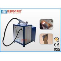 Buy cheap OV Q200 200 Watt Laser Mould Cleaning Machine For Surface Dirt Cleaner product