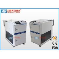 Buy cheap OV Q100 100W Laser Cleaning System For Remove Rust And Contamina product