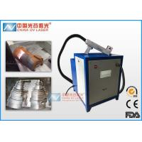 Buy cheap 500W Handheld Rust Cleaning Machine For The Oxide On Electronics Component Pins from wholesalers