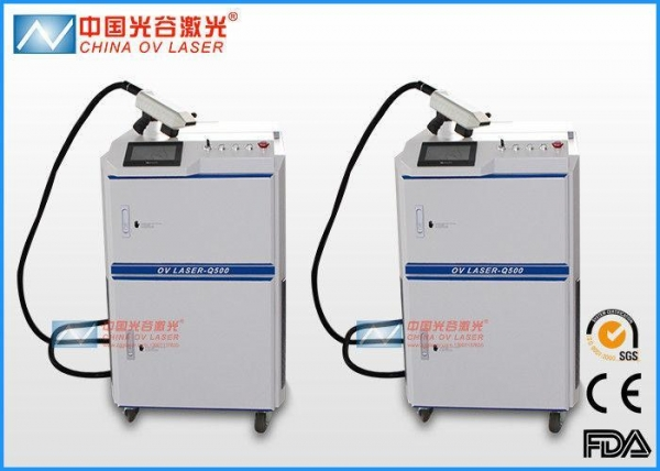 Quality Remove Rust and Contamina Clean Laser Machine Laser Cleaning Technology for sale