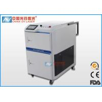 Buy cheap High Washing Efficiency Tyre Mould Laser Cleaner Machine For Paint Removal product