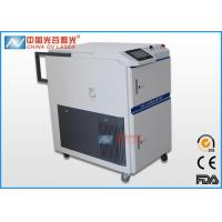 Buy cheap Air Cooling Way Tyre Mould Laser Cleaner Machine For Removal Rust product