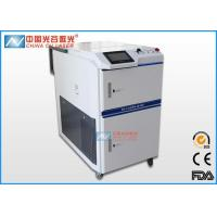 Buy cheap 1.064m Wavelength Tyre Mould Laser Cleaning Machine For Stain Removal product