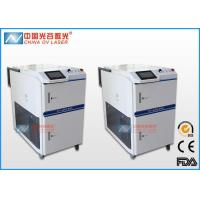 Buy cheap OV Q200 Tyre Mould Laser Cleaner Machine For Oil Paint Cleaning product