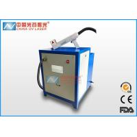 Buy cheap High Accurate Tyre Mould Laser Rust Removal Machine 500 Watt 1064nm wave length product