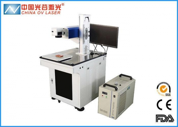 Quality 4ns - 200ns Pulse Width UV Printing Machine Direct Metal Printing for sale