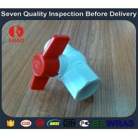 China 3 inch (90) octagonal compact pvc ball valve glue ends PVC valve on sale
