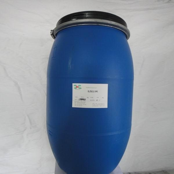 Quality Oxidation bleaching stabilizer WS for sale