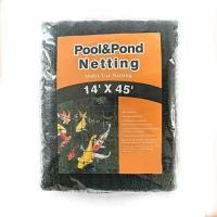 Green House Pool and Pond Netting Black 14ft by 45ft