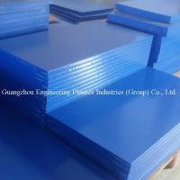 Mould Products Model: Green UHMW-PE sheet