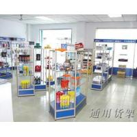 The 4S shop display