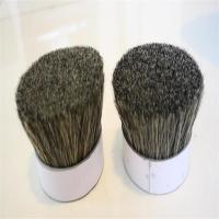 Buy cheap Mixed Bristle product