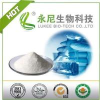 Buy cheap PVP(Polyvinylpyrrolidone) CAS:9003-39-8 Pharmaceutical Grade product