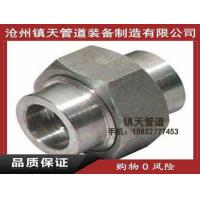 Double threaded coupling