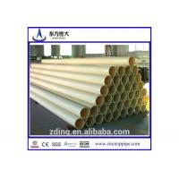 Buy cheap DN 20-400mm PVC pipe suppliers product