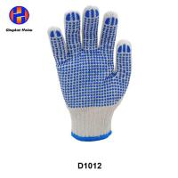 Buy cheap Cotton Knitted Seamless Gloves With PVC Dots from wholesalers