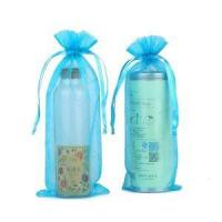 China blue gift packing drawtring organza pouch on sale