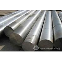 Buy cheap ASTM 1020/ S20C FORGED CARBON STEEL BAR product
