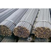 Buy cheap ASTM 1020/S20C HOT ROLLED CARBON STEEL BAR product