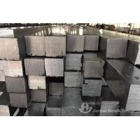 Buy cheap ASTM 1020/ S20C COLD DRAWN STEEL SQUARE BAR product