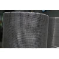 Buy cheap Low Carbon Steel Wire Mesh from wholesalers