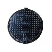 Buy cheap Manhole Covers EN124 Class B125 from wholesalers