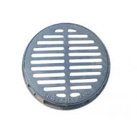 Buy cheap Ductile iron gully grating Class C250 from wholesalers