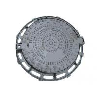 Buy cheap Manhole Covers EN124 Class B125 C250 D400 from wholesalers