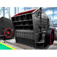 Buy cheap Secondary Impact Crusher from wholesalers