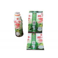 Buy cheap Beverage labels-3 from wholesalers