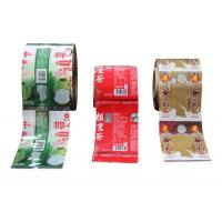 Buy cheap Beverage labels-7 from wholesalers