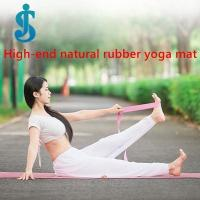Buy cheap deluxe natural rubber yoga mat from wholesalers