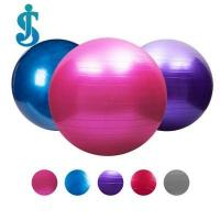 Buy cheap TPE yoga ball from wholesalers