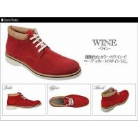 Buy cheap casualshoesformen from wholesalers