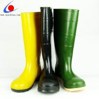 Buy cheap PVCmenshoes,safetyworkboots from wholesalers