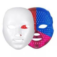 Buy cheap LJH Series LED Facial Mask DEESSE product