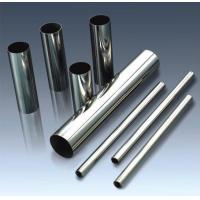 Buy cheap Chinese 304l Stainless Steel Pipe Price from wholesalers