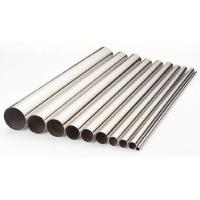 Buy cheap 316L STAINLESS COMMERCIAL TUBING Mamufacturers And Suppliers from wholesalers